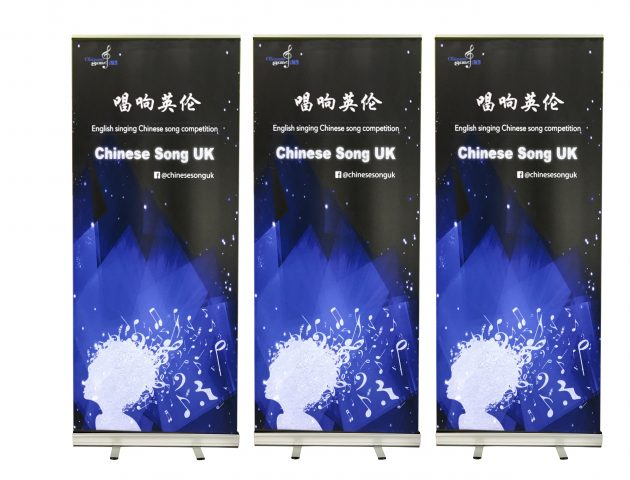 cheap pull up banner manchester compass display systems